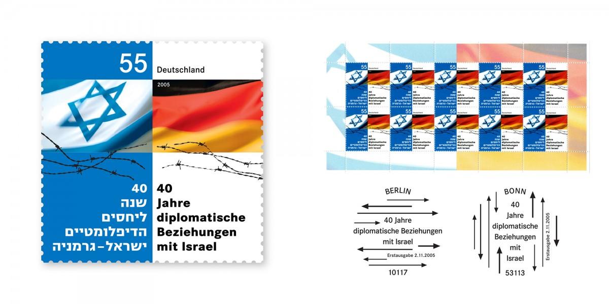 2005_Sonderpostwertzeichen_40JDBmitIsrael