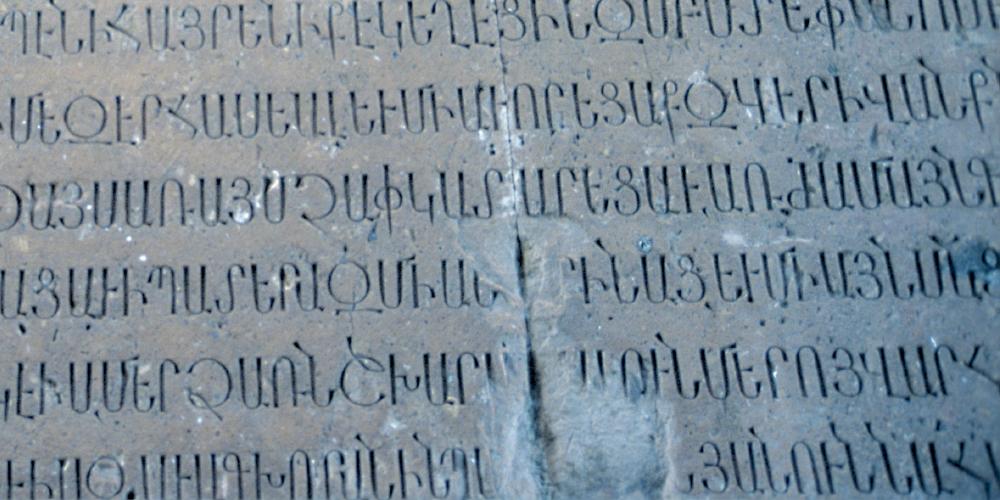 Gayane Chor Armenien